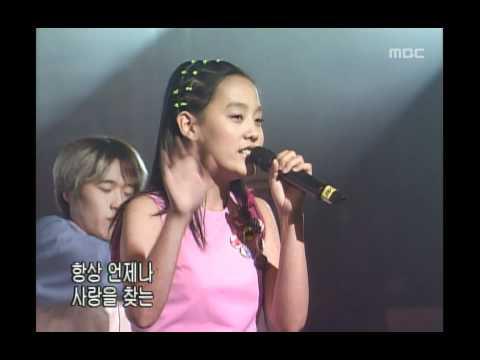 DANA - Until the end of the world, 다나 - 세상 끝까지, Music Camp 20010929