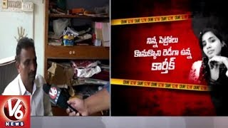 Lucky Traders owner opens up about Sandhya Rani..