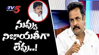 Actor Sivaji fires on Pawan Kalyan..