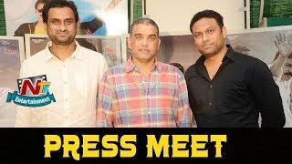 Dil Raju Press Meet About Yatra Movie- Mammootty..