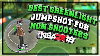 NBA 2K18 BEST JUMPSHOT FOR GREEN-LIGHT FOR NON-SHOOTING ARCHETYPES