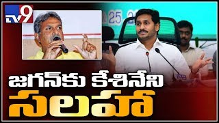 Kesineni Nani suggestions to CM Jagan over demolition of P..