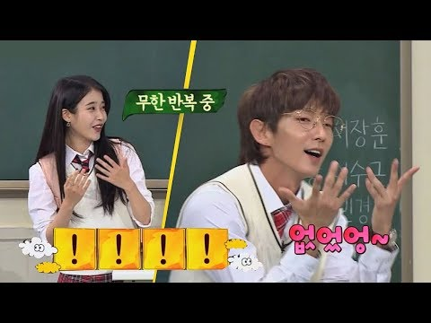 [선공개] 아이유(IU)도 빵 터진↗ 이준기(Lee Joon Gi)의
