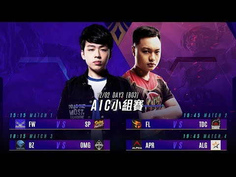 AOV:AIC 2018《Garena 傳說對決》2018/12/02 15:00 小組賽 Day3