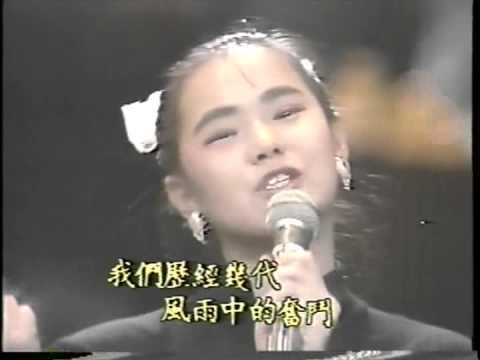 年輕的心-飛鷹三姝+劉文正