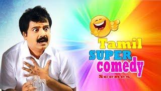 vivek | Vadivelu Comedy Scenes | Tamil Movie Comedy Scenes | Tamil Movie Latest Comedy Scene 2017