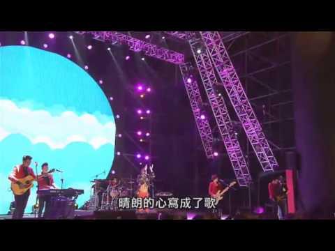 2014台南FUN幸福跨年晚會 蘇打綠 Talking + 天天晴朗 (5/5)