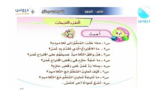 كتاب المهارات اللغوية المستوى الاول
