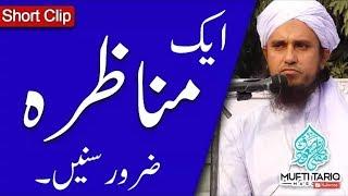 Khanay Say Mota - Mufti Tariq Masood - Mufti Tariq Masood