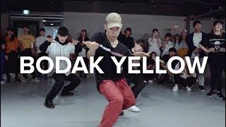 Bodak Yellow - Cardi B / Koosung Jung  Choreography