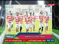 احمد الشريف يتحدى تصريحات القيعى وقناة الأهلى: الرد فى الملعب