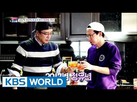 New years special, changing Seungwoo's instant food taste [Mr. House Husband / 2017.01.10]