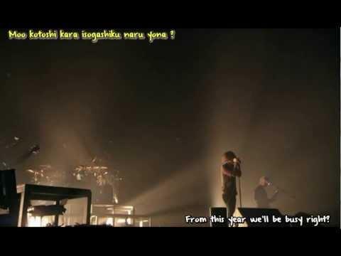 One Ok Rock Yokohama Arena (Chaosmyth) + eng sub