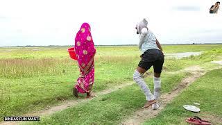 Must Watch Eid Special New Funny Comedy Video Best Amazing Funny Video 2021   Bindas Fun Masti