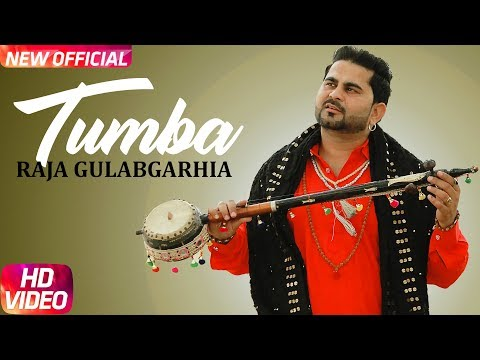 Tumba (Full Video) Raja Gulabgarhia
