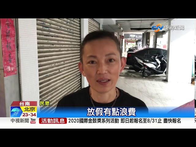 不放假?台南大雨狂炸...黃偉哲臉書被灌爆!
