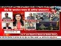 BJP प्रवक्ता ने पूछा- Atal और चौधरी Charan Singh पर देशद्रोह का मुकदमा लगाकर किसने जेल में डलवाया था  - 03:05 min - News - Video