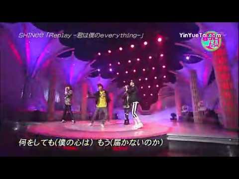 SHINee Replay Japanese Version