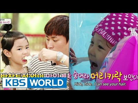 The Return of Superman | 슈퍼맨이 돌아왔다 - Ep.36 (2014.08.10)