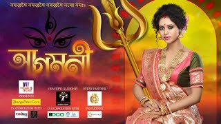 Durga Code