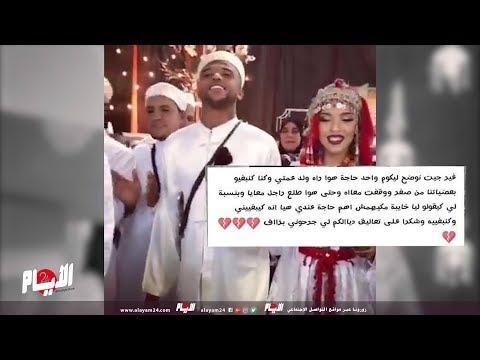 """""""الكعبي يتزوج بالقرقوري"""".. تعليقات ساخرة بعد زواج نجم المنتخب وزوجته تردّ"""