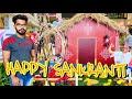 SANKRANTI CELEBRATIONS 🥳   In Telugu   Ravinder's Fashion