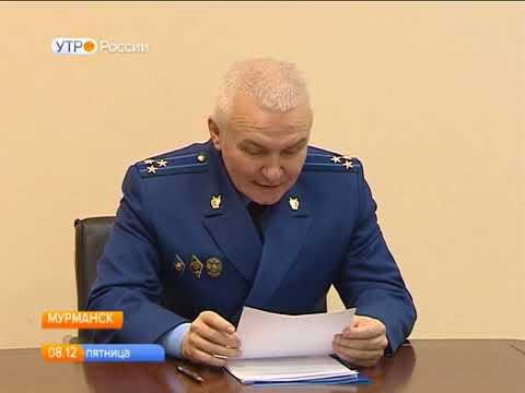 В прокуратуре Мурманской области состоялась ежегодная встреча с представителями общественных организаций региона