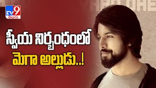 Tollywood actor Kalyaan Dhev in self quarantine..
