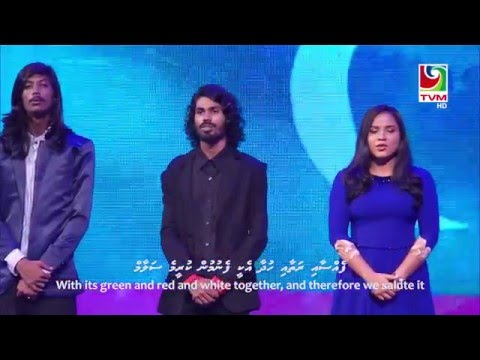 National Anthem of Maldives: Composed by Pandith Amaradeva