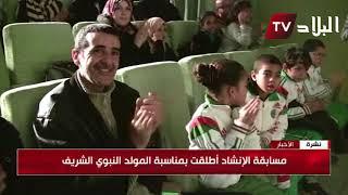 مستغانم : اختتام مسابقة الإنشاد في المعهد الموسيقي     -