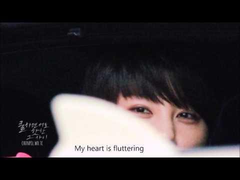 [100828] Shin Hye Sung - 사랑해도 될까요 (Can I Love You)