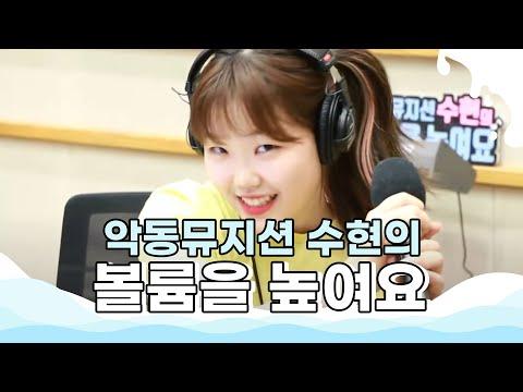 이수현 '고양이(원곡: 선우정아)' 라이브 LIVE /180706[악동뮤지션 수현의 볼륨을 높여요]