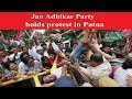 Jan Adhikar Party holds protest in Patna over worsening law and order situation