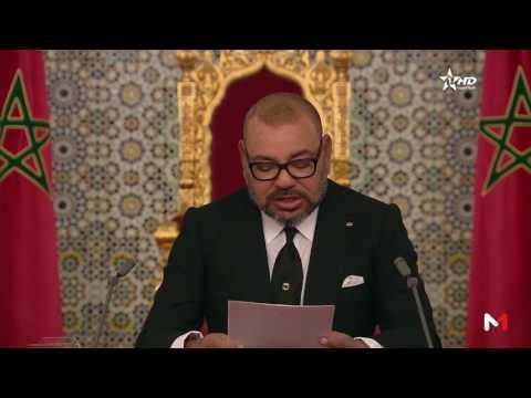 الملك محمد السادس : الطبقة السياسية تختبئ وراء القصر الملكي عندما لا تسير الأمور كما ينبغي