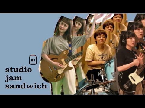 【 studio jam sandwich 】#01