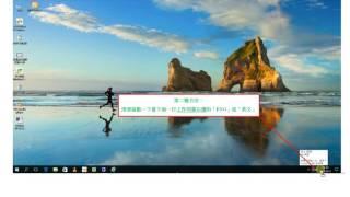 九方開啟方法(粵)(Windows 10)