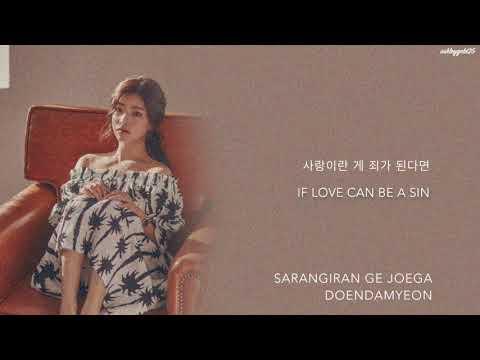 Ben (벤) - 'If We Were Destined' (Hwayugi / A Korean Odyssey OST, Part 6) [Han|Rom|Eng lyrics]