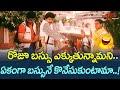 Sudhakar And M.S.Narayana Ultimate Comedy Scenes | Swapna Lokam Movie Comedy Videos } NavvulaTV