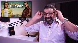 رياكشن للتريلر الأولى لفيلم Once Upon a Time in Hollywood | فيلم جامد | FilmGamed