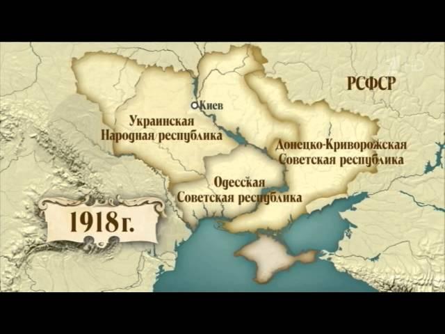 Повторенье — мать ученья: Как образовалась Украина. Коротко и понятно