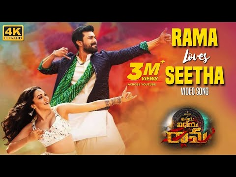 Rama Loves Seetha Full Video Song | Vinaya Vidheya Rama