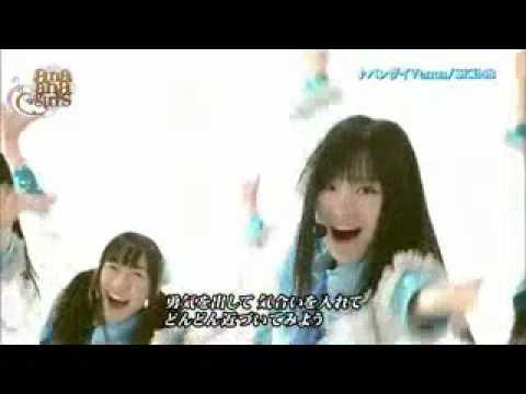 バンザイVenus   SKE48   Banzai Venus