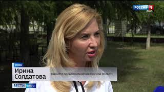 Омские медики получили 2 фуры средств индивидуальной защиты