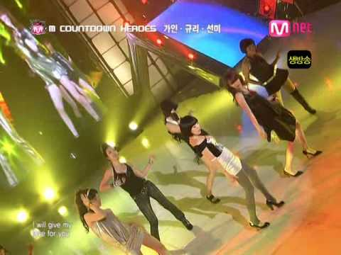 [HD] 081002 SunMi (Wonder Girls), GyuRi (SeeYa), GaIn (BEGs) - One More Time, OK?