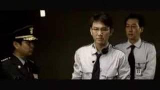Tube (2003) - 튜브 - Trailer