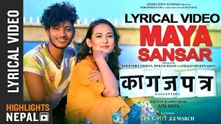 "Maya Sansar - New Nepali Movie ""KAGAZPATRA"" Lyrical Song 2019/2075 