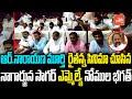 Nagarjuna Sagar MLA Nomula Bhagat Watched R Narayana Murthy Rythanna Movie | YOYO TV Channel