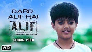 Dard Alif Hai – Aman Pant