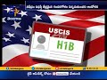 H1B Visa: Trump Administration Urged to Keep Work Permits For Spouses