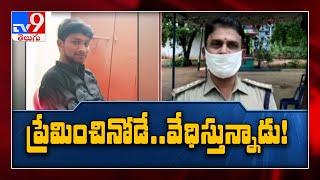 Guntur district: 2 constables role surface in blackmailing..